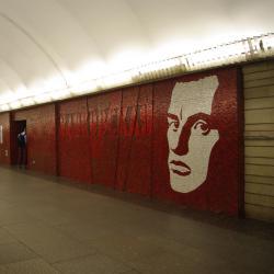 马雅可夫斯坎亚地铁站