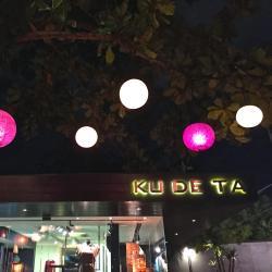 Ku De Ta餐厅