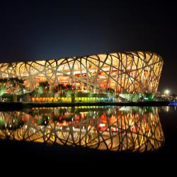 北京国家体育场 - 鸟巢