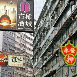 重庆大厦, 香港