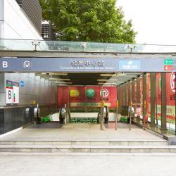 会展中心地铁站