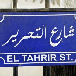 解放广场, 开罗
