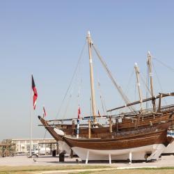 Kuwait National Museum, 科威特