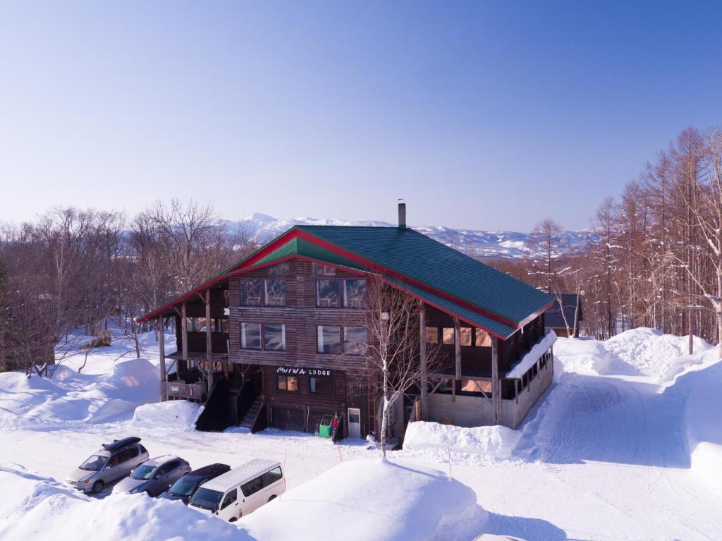 冬天的茂岩宾馆