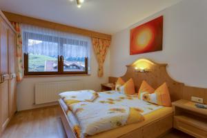 贝特霍尔德公寓客房内的一张或多张床位