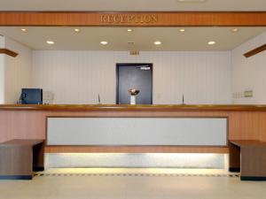 八户珍珠城市饭店大厅或接待区