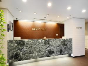 名古屋格雷斯登饭店大厅或接待区