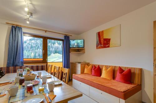 贝特霍尔德公寓的休息区