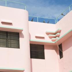 海里亚市 12家酒店