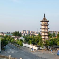 Shuanghe 1家酒店
