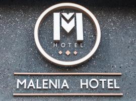 玛莲尼亚酒店