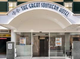 布里斯班大南部酒店