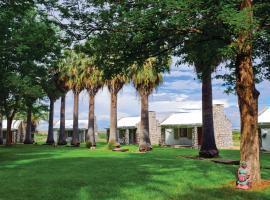 冈瓦纳卡拉哈里山林小屋