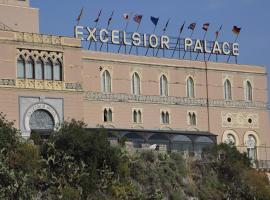 爱克赛希尔宫殿酒店