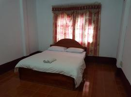Sipraseut Guesthouse