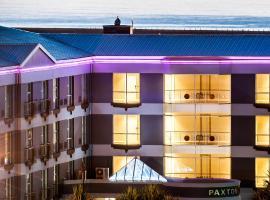帕克斯顿酒店