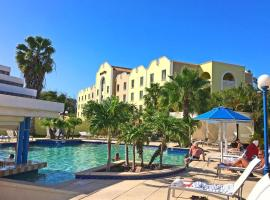 布里克尔湾海滩俱乐部精品酒店和Spa - 仅限成人