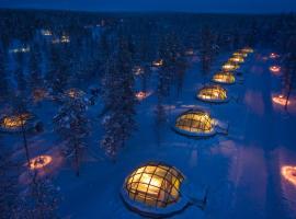 卡克斯劳塔宁阿克蒂克度假酒店 - 圆顶小屋和小木屋