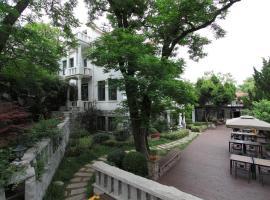 恒山路5号人文酒店(百年德式火车站店)
