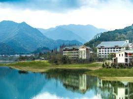 黄山太平湖阿尔卡迪亚阳光酒店