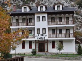 马鲁布酒店