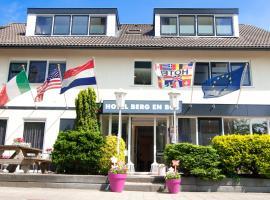 伯格博思酒店