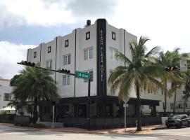 南海滩广场酒店