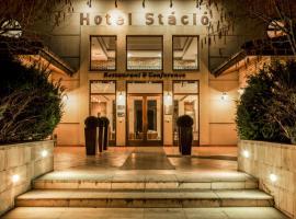 布达佩斯机场斯塔西奥高级健康及会议中心酒店