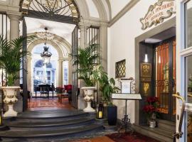 巴格里奥雷拉斯圣心区酒店