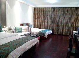 美美海景酒店公寓