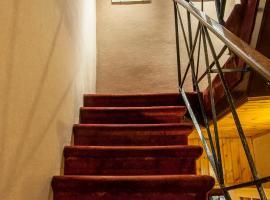 洛坎达卡福斯卡丽酒店