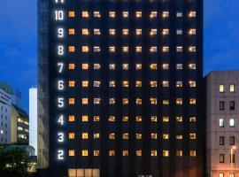 东京贝尔肯酒店