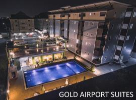 黄金机场套房酒店