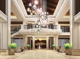 岘港芬珍珠度假酒店及Spa