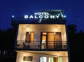 Hotel Balcony, 库塔伊西