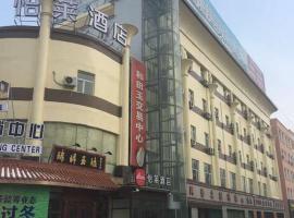 怡莱昌吉宁边西路酒店