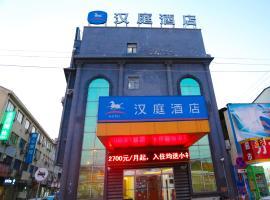 汉庭酒店上海航头沪南公路店