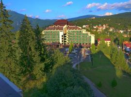 阿瑞子特酒店