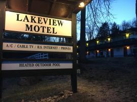湖景汽车旅馆
