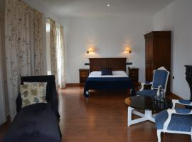 阿尔瓦拉赫纳酒店, 卡塞雷斯