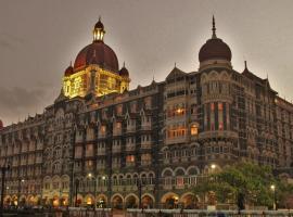 孟买泰姬马哈拉宫殿酒店