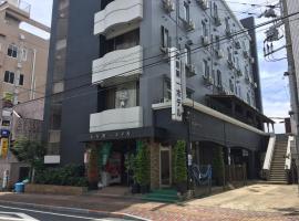 后藤第一酒店, Fukue