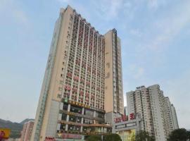 武隆凯捷酒店