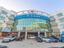 汉庭酒店上海虹桥机场店