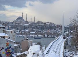塔克辛蓝色伊斯坦布尔酒店