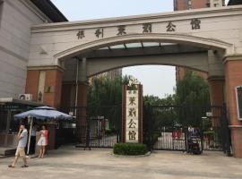 北京邻近地铁站阳光二居室