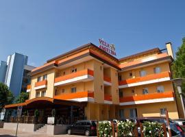 安吉丽娜别墅酒店