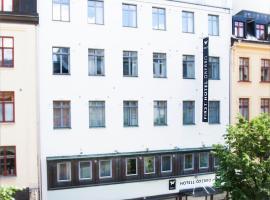 厄勒布鲁第一酒店, 厄勒布鲁
