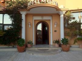美杜莎酒店