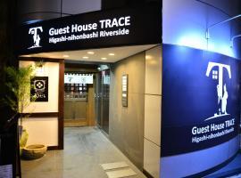 TRACE旅馆